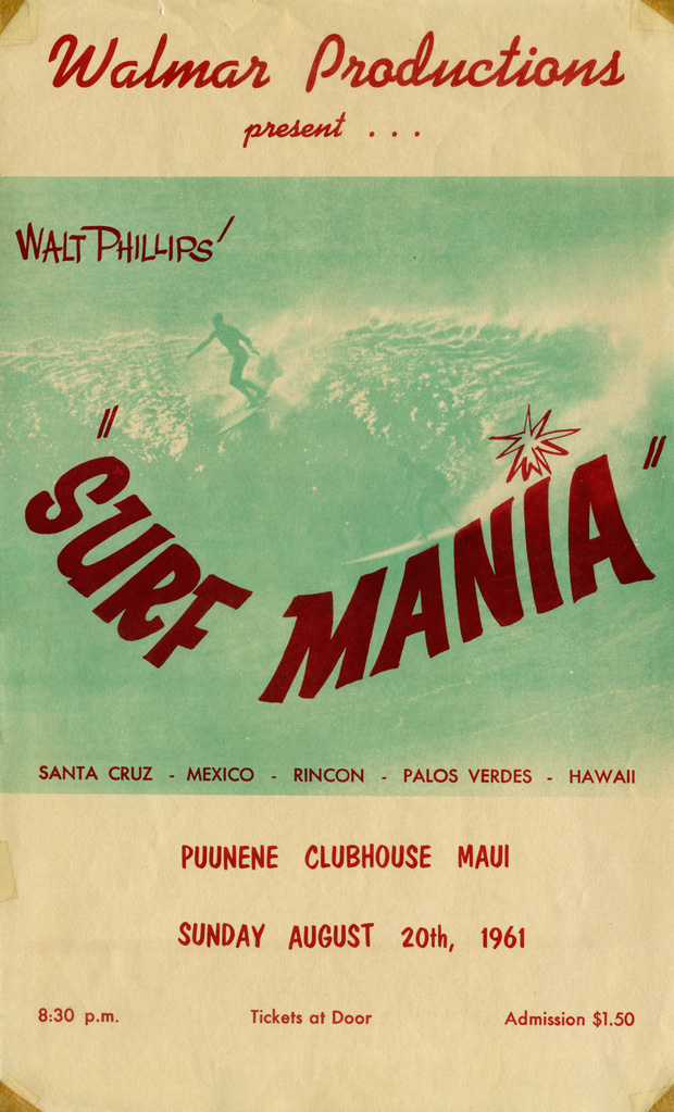 60surfMania4