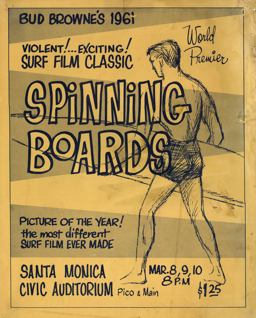 61SpiningBoards4