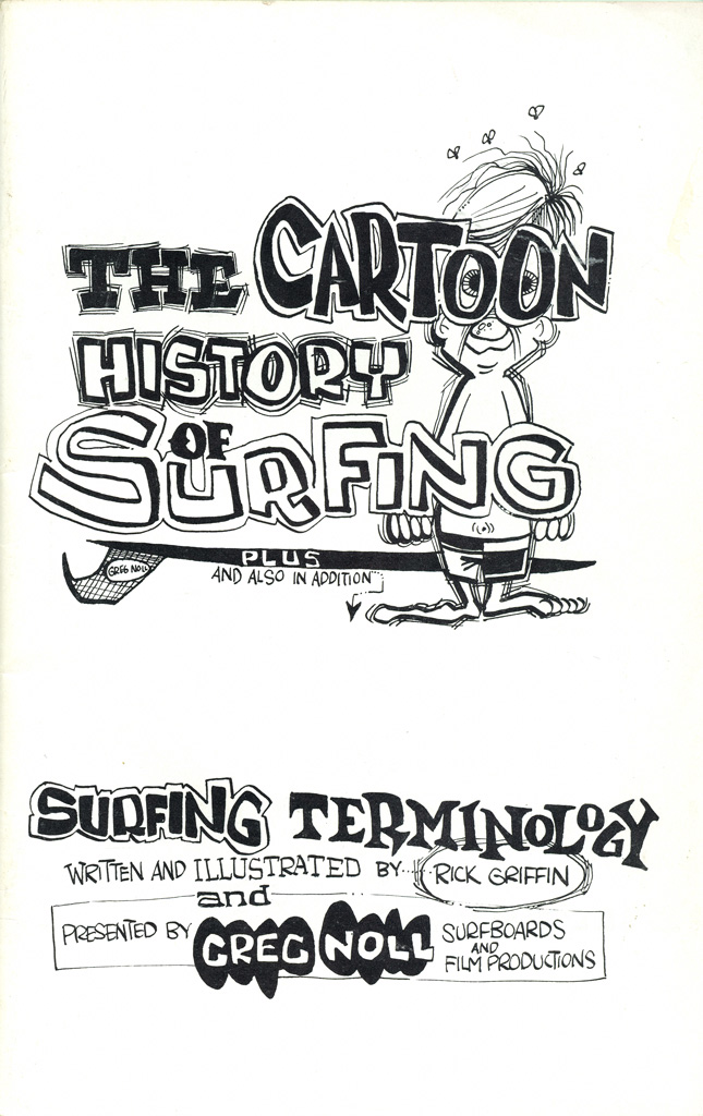 CartoonHistoryofSurfing