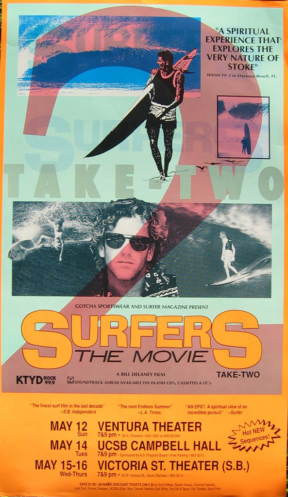 SufersTheMovie1990A