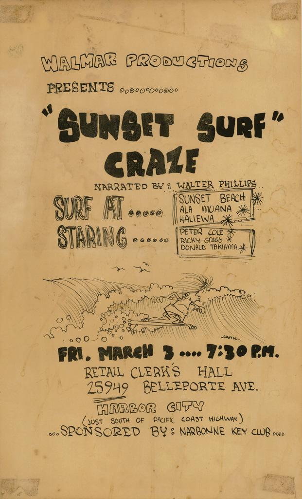 SunsetSurfCraze1